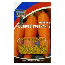 Морковь Лосиноостровская (драже) Капир 300 шт