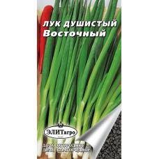 Лук Душистый Восточный зимостойкий вкус слабоостр слабочесноч А/А