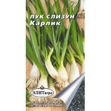 Лук Слизун Карлик многолет срезают с весны до осени мало острый А/А