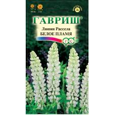 Люпин Белое пламя многолет Гавриш