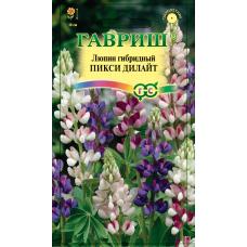 Люпин Пикси Дилайт Гавриш