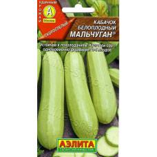 Кабачок б/плод Мальчуган 1,0г
