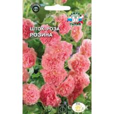 Мальва Розина Махровая лос-розов