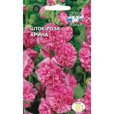 Мальва Арина махровая розово-малин