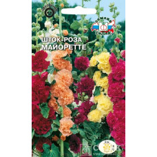 Мальва Майоретте махров смесь шикарных расцветок