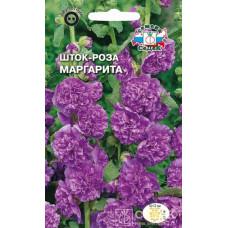 Мальва Маргарита Махровая фиолетовая