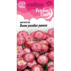 Маргаритка Весна розовая ранняя Гавриш