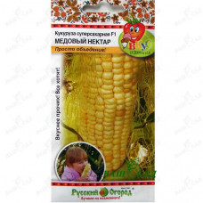 Кукуруза суперсахарная Медовый Нектар (Вкуснятина) НК