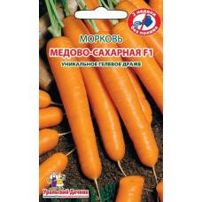 Морковь Медово-Сахарная (ГЕЛЕВОЕ ДРАЖЕ) 300шт