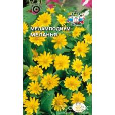 Меламподиум Меланья