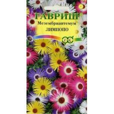 Мезембриантемум Хрустальный Лимпопо Гавриш