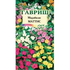 Мирабилис Матис смесь Гавриш 1г