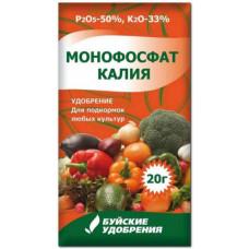 "ОМУ - ""Монофосфат калия"" ""БУЙ"" 20г"