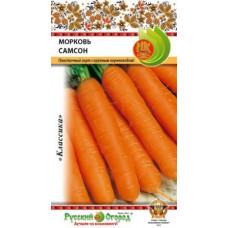 Морковь Самсон F1