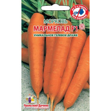 Морковь Мармелад F1 (Гелевое драже)