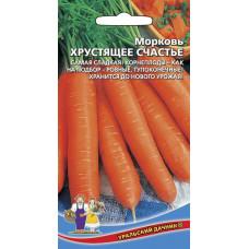 Морковь Хрустящее Счастье 1,5 г