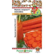 Морковь сахарная Лакомка F1 (серия Вкуснятина) НК