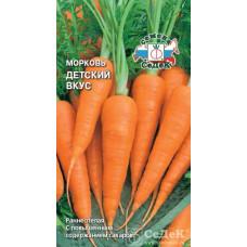 Морковь Детский вкус много сахара