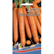 Морковь Нектар F1отменный вкус для всего лета 0,3 г