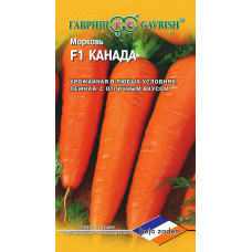 Морковь Карамель Красная Гавриш 150шт