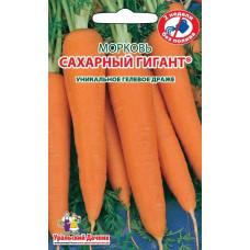 Морковь Сахарный Гигант (Гелевое драже)