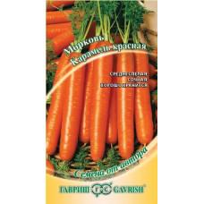 Морковь Карамель Оранжевая Гавриш