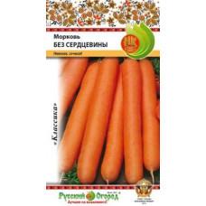 Морковь Без сердцевины НК