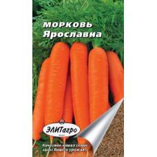Морковь Ярославна без серцевины А/А