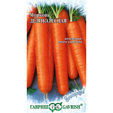 Морковь Деликатесная Заморозь Гавриш