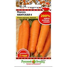 Морковь Нантская 4 200% NEW