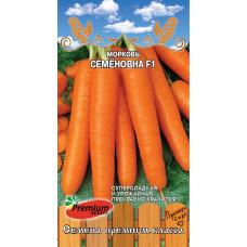 Морковь Семеновна F1 суперсладкая отлично хранится