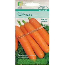 Морковь НАНТСКАЯ 4 (драже) Поиск