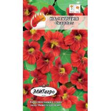 Настурция Скарлет Красная вьющ махр крупн цветки А/А