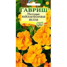 Настурция Майская махровая Желтая Гавриш 1 г