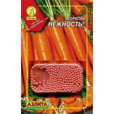 Морковь Нежность (драже) 300шт