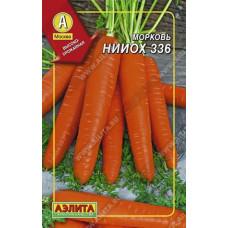Морковь НИИОХ-336 (драже)