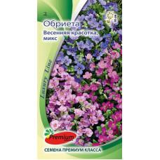 Цветы Обриета Весенняя Красотка микс (Luxury Line)