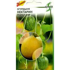 Огурдыня Нектарин Сибирсий Сад