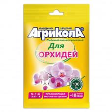 Агрикола для Орхидей 25гр