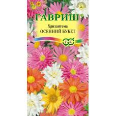 Хризантема Многолетняя Осенний букет Гавриш