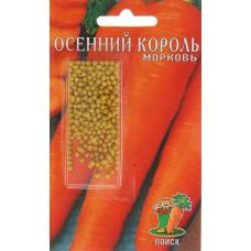 Морковь Осенний король (драже) Поиск