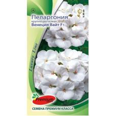 Цветы Пеларгония Венеция Вайт крупноцветк (Luxury Line)