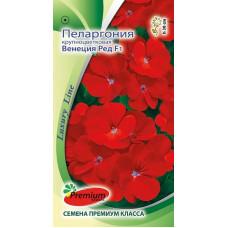 Цветы Пеларгония Венеция Ред крупноцвет (Luxury Line)