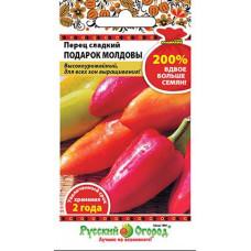 Перец Подарок Молдовы 200% NEW