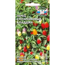 Перец Декоративный Аладдин
