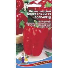 Перец Болгарский 79 20шт