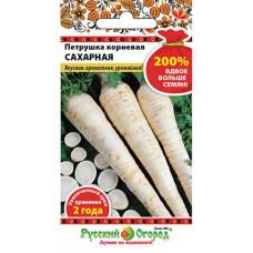Петрушка Корневая сахарная 200% НК 4 г