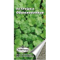 Петрушка Листовая обыкновенная А/А