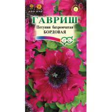 Петуния Бордовая бахромчатая Русский Богатырь Гавриш