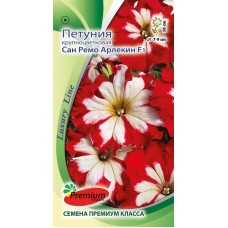 Цветы Петуния Сан Ремо АрлекинF1крупноцветковая (Luxury Line)